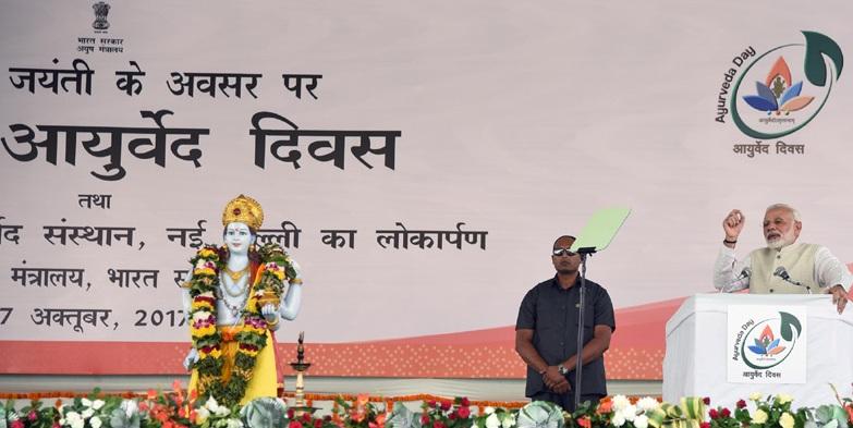 Ayurveda Day-Modi
