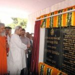 CM Naveen Patnaik lays foundation stone for State Haj House