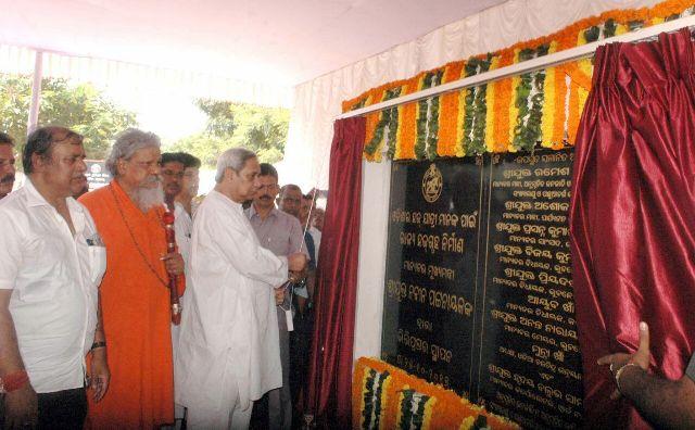 Haj House-CM Naveen Patnaik