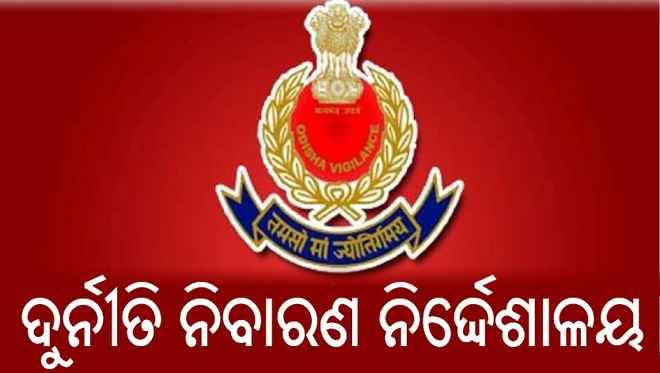 Odisha-Vigilance