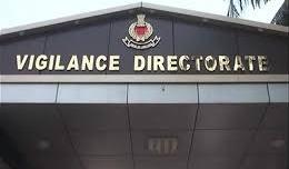 Vigilance-Directorate