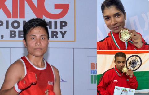 Strandja Boxing Championship