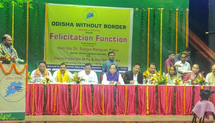 Aseema-Odisha