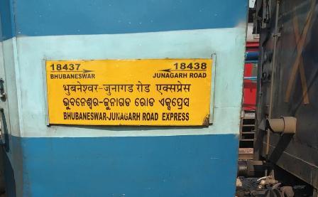 Bhubaneswar-Junagarh