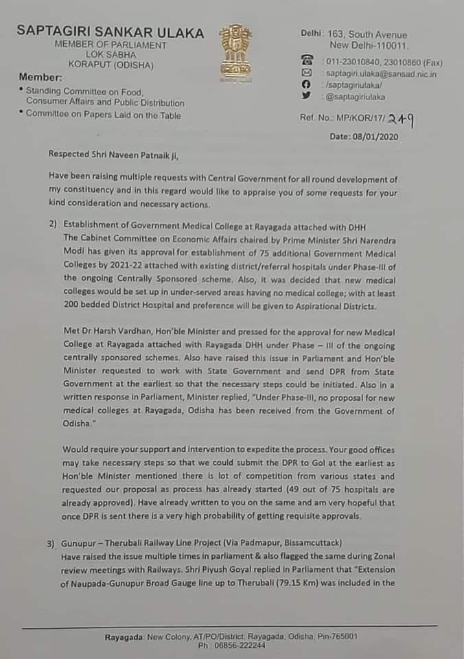 Saptagiri-Naveen-Letter