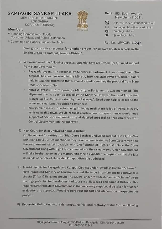 Saptagiri-Naveen-Letter2