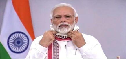 Modi-Lockdown-2.0