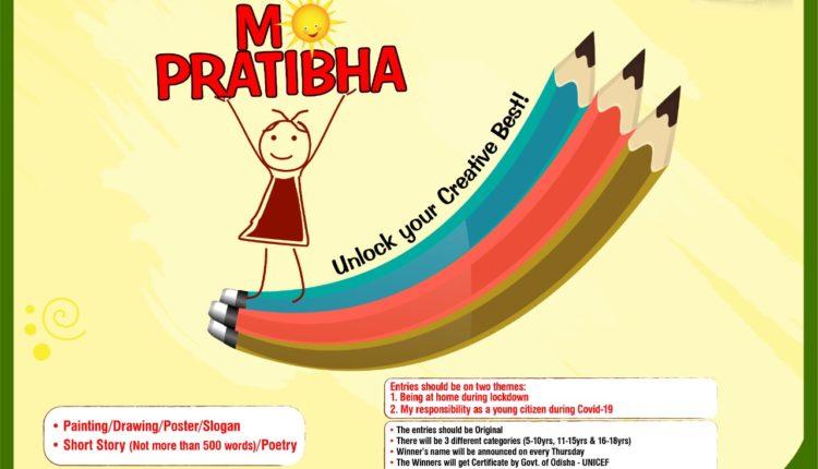 Mo Pratibha