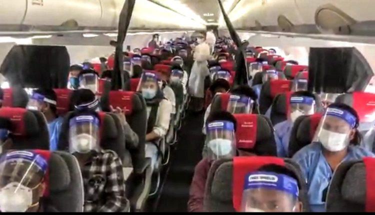 Air Arabia Flight