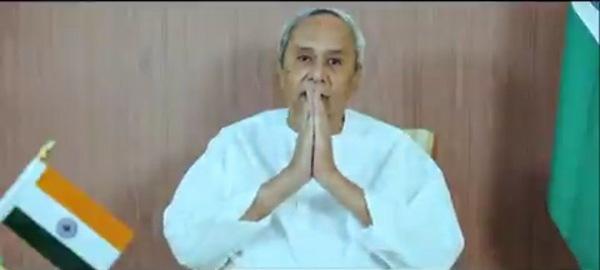 Naveen Ratha Jatra