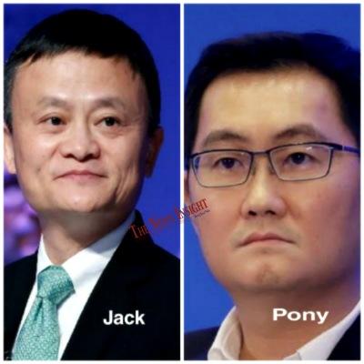 Jack Ma Pony Ma