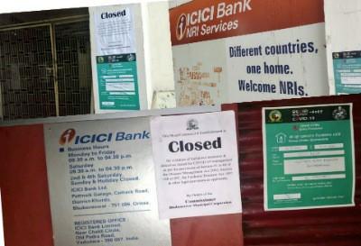 ICICI Bank RTO Office