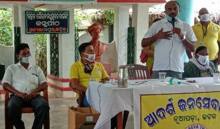 Prasanta Behera Salepur