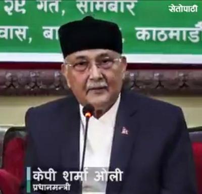 KP Sharma Oli Nepal