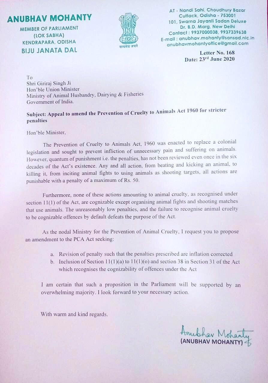 Anubhav Mohanty Letter Animals