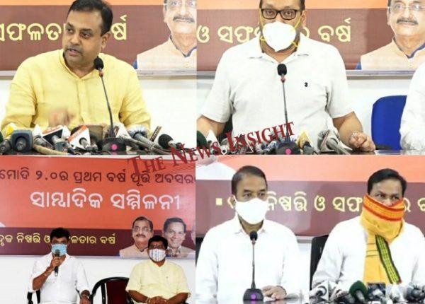 BJP Odisha BJD Stragegy