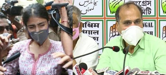 Rhea Chakraborty Congress