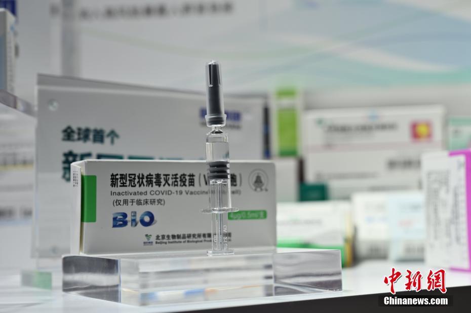 China COVID-19 Vaccine
