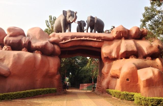 Chandaka-Dampara Wildlife
