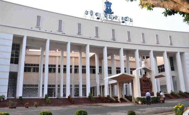Monsoon session of Odisha Legislative Assembly begins