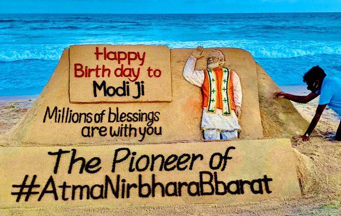 Narendra modi birth day