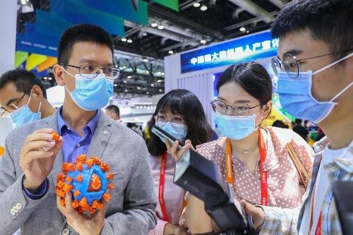 COVID-19 Vaccine China