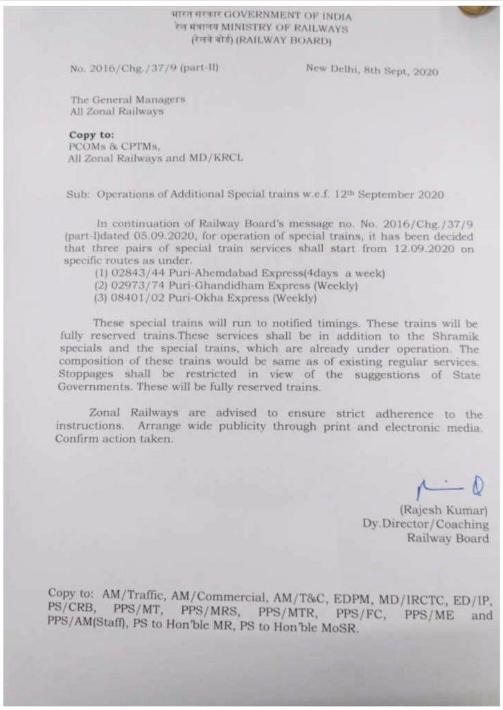 Special Trains Gujarat Odisha