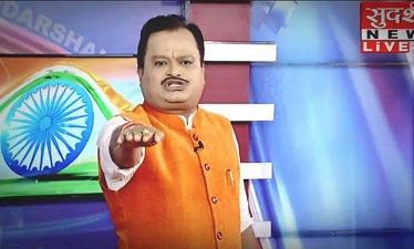 Bindas Bol Sudarshan TV