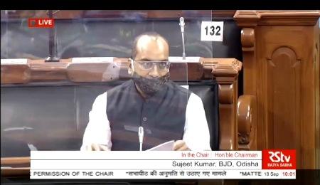 Sujeet Kumar Rajya Sabha