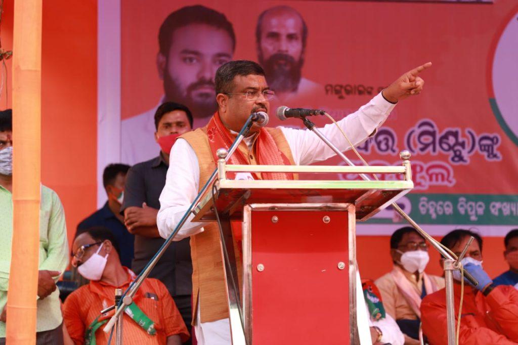 Dharmendra Pradhan Balasore
