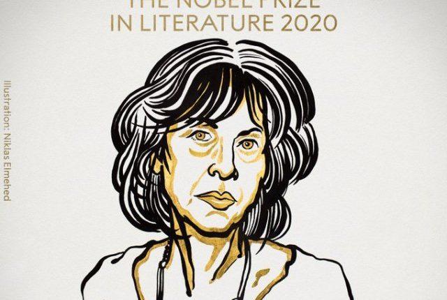 merican poet Louise Glück awarded 2020 Nobel Prize in literature