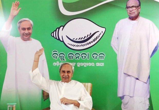 Battle of Balasore-Naveen seeks votes via Virtual Rally