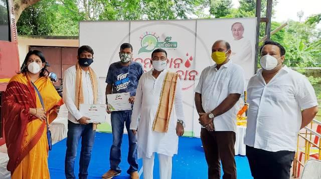Odisha-Mo Parivar -Plasma Donation Campaign