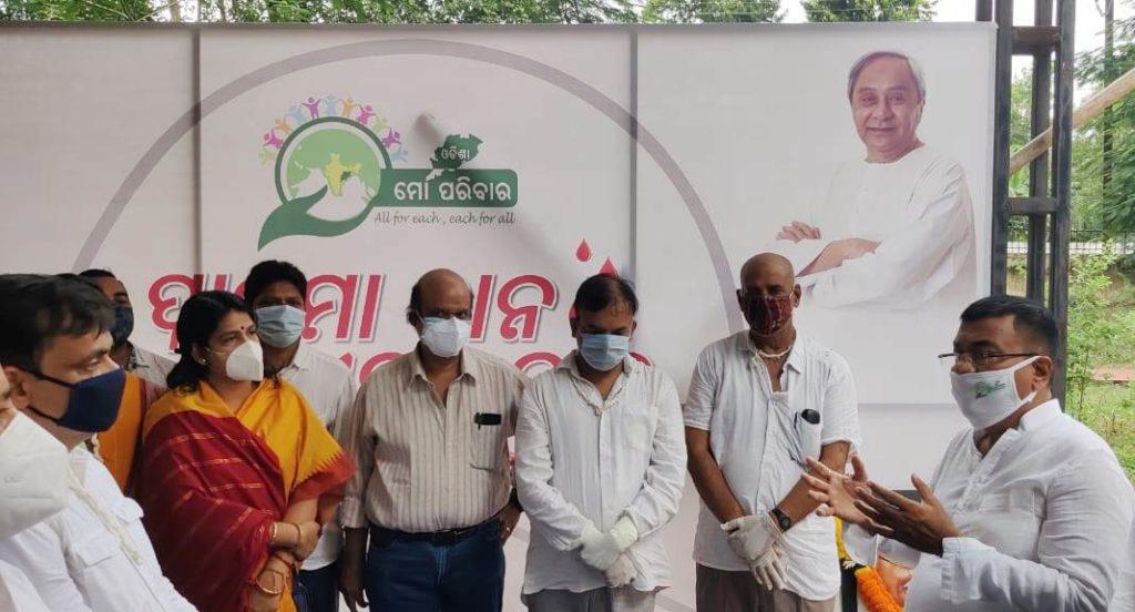 Odisha-Mo Parivar flags off Plasma Donation Campaign