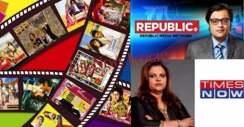 Bollywood vs Media