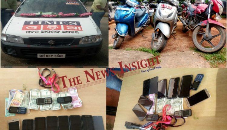 Web Channel Journalists Extortion Odisha
