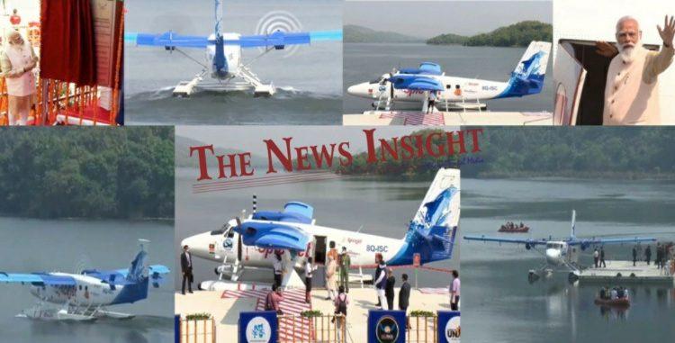 Modi Seaplane Service Kevadia