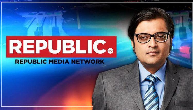 Republic TV Editors Guild of India