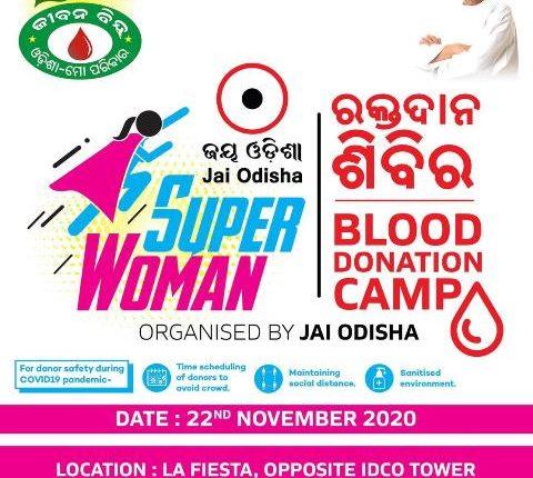 Jai-Odisha-Mo-Parivar