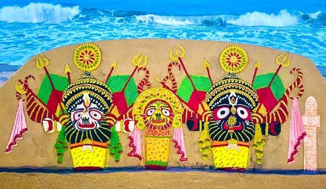 Nagarjuna Besha of Lord Jagannath