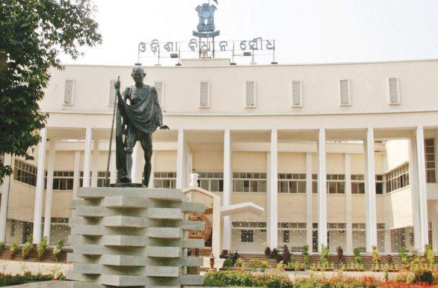 Odisha Assembly to go paperless