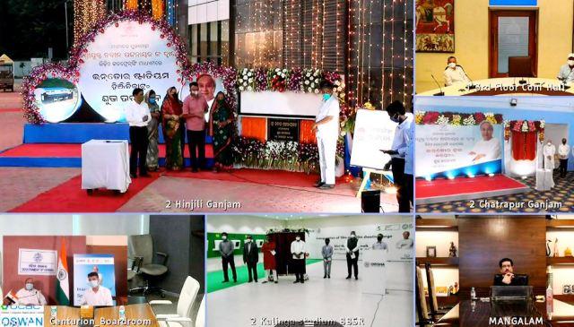Odisha CM inaugurates Sports facilities in Hinjilicut, Chatrapur and Bhubaneswar