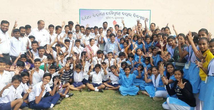 Schools in Odisha