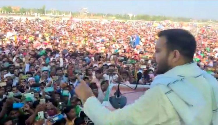 RJD Mahagathbandhan Bihar Elections