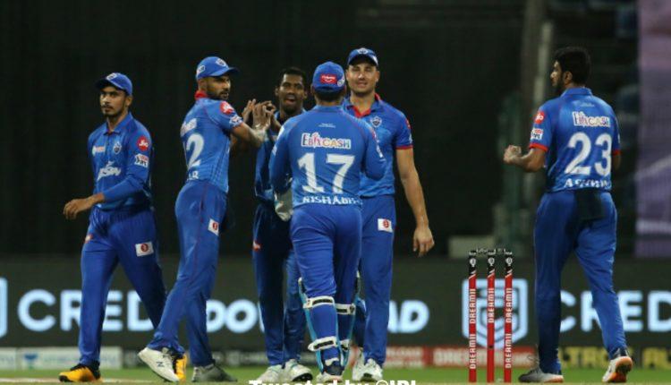 Delhi Capitals IPL 2020 Final