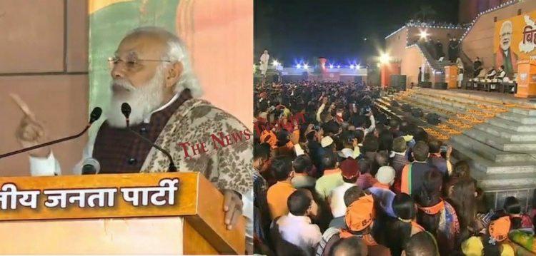 Modi Bihar BJP