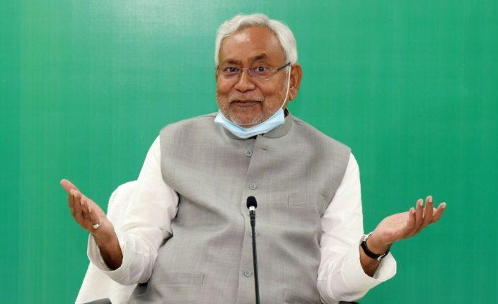 Nitish Kumar Bihar