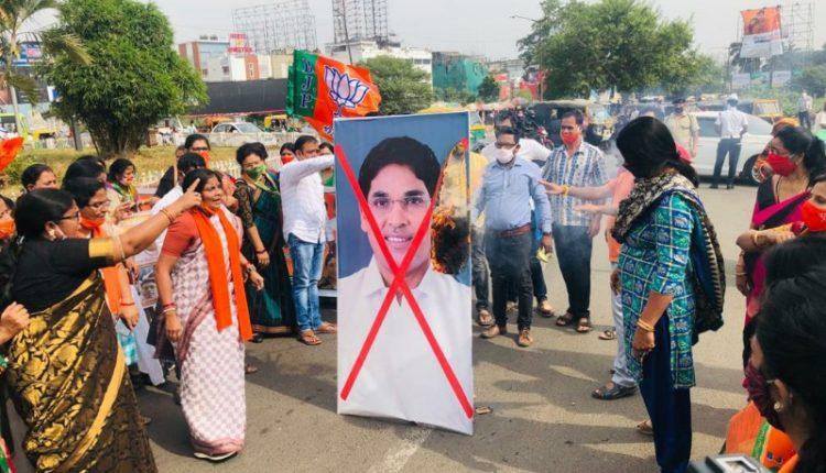 BJP Pari Murder Case