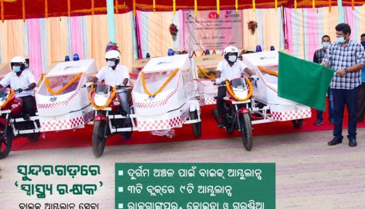 'Swasthya Rakshak', the bike ambulance service launched in Odisha's Sundargarh