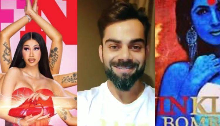 Celebrities Trolled on Social Media